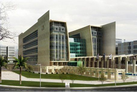 BASRAH GOVERNORATE BUILDING
